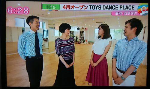 every.しずおか2 (2)